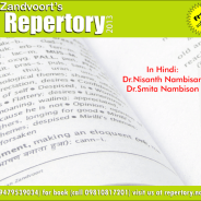 How to convert Repertory into Hindi or English?
