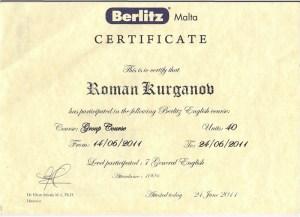 Сертификат курсов английского языка на Мальте