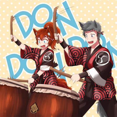 Taiko drumming!