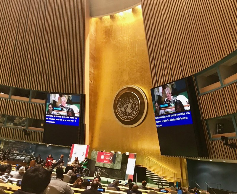 Countess of Wessex speaks at the UN on sexual violence