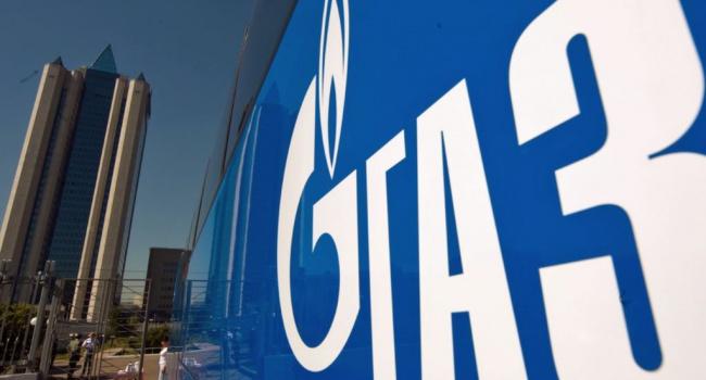 'Газпром получил письмо от'Нафтогаза