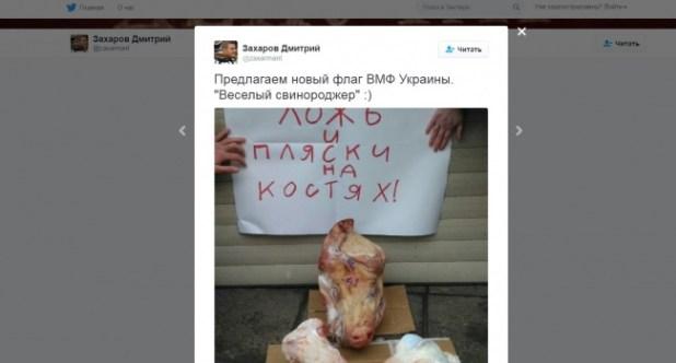 В Москве показ фильма о Голодоморе сорвали свиными костями