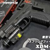 東京マルイ XDM-40 ガスガン レビュー 1