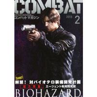 コンバットマガジン 2013年2月号に掲載されました。