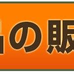 東京マルイ スコーピオンVz.61 電動サブマガジン レビュー