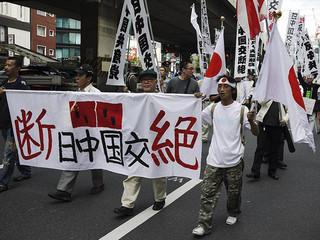 Anti-China protest in Roppongi