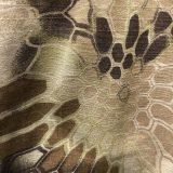 鱗模様が特徴的な迷彩です