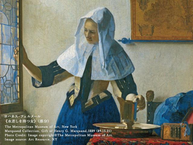 「フェルメールとレンブラント - 17世紀オランダ黄金時代の巨匠たち - 」展