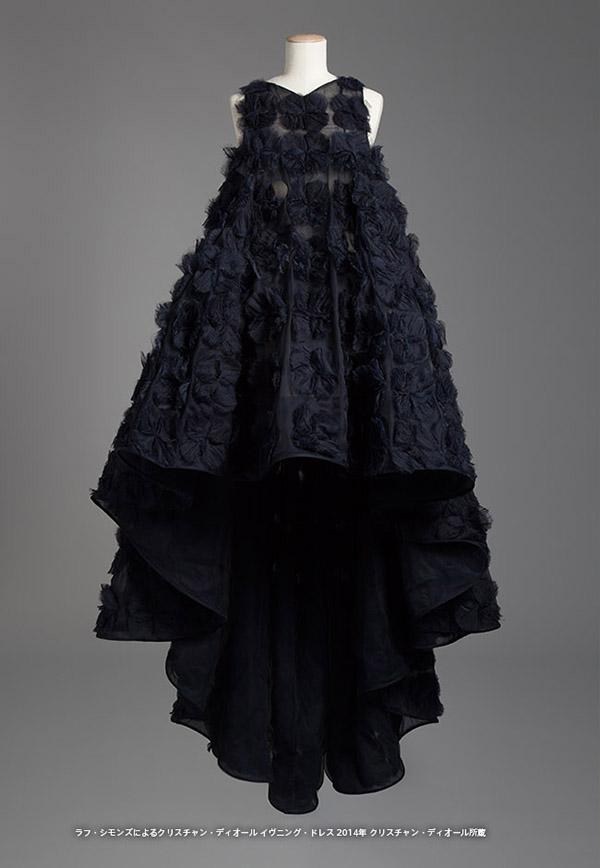 PARIS オートクチュール - 世界に一つだけの服