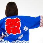 東京・江戸三大祭りを見に行こう!都会でみれる日本有数の祭り!