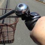 自転車事故で子供が加害者に…高額の賠償金になることも!