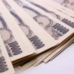 日本の平均年収ってこんなに多い?…本当か?