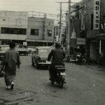 古地図の航空(空中)写真…気分は昭和へタイムトラベル!