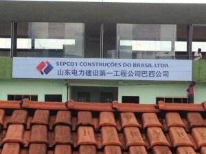 Em Curionópolis a empresa  que se vê é a Sepco1