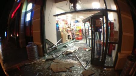 Photo from CBS Atlanta.