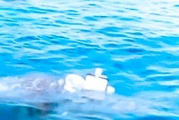 EXPERIMENTO  OCEANOGRÁFICO PONE TEMEROSAS A LAS AUTORIDADES, DESCARTAN ARTEFACTO EXPLOSIVO