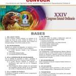 Emite SMSEM convocatoria al XXIV Congreso Estatal Ordinario