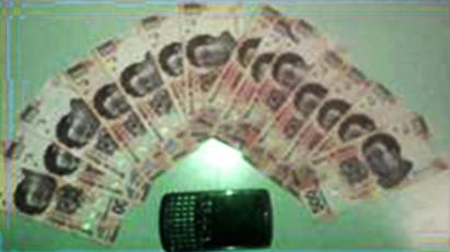 7-mil-pesos-en-efectivo.jpg.jpeg