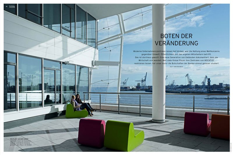 Unilever-Headquarter im Hamburger Hafen