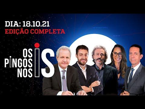 RACHA NO G7 DA CPI/ FAFÁ CONTRA BOLSONARO/ ORAÇÃO DE JEFFERSON – Os Pingos Nos Is – 18/10/2021