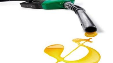 Photo of O real preço do petróleo