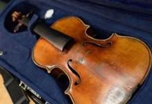 Photo of Um violino perdido