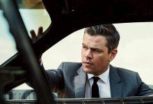Photo of O clássico Matt Damon