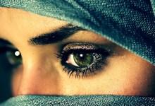 Photo of Um olhar sobre as nações onde as mulheres não têm direitos
