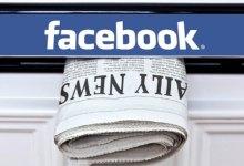 Photo of Facebook e jornalismo: um negócio em busca da fidelização da audiência