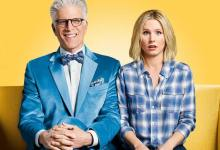 """Photo of """"The Good Place"""""""
