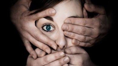Photo of Mulheres sem voz