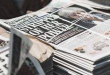 Photo of Veracidade e Jornalismo: Realidade ou Utopía