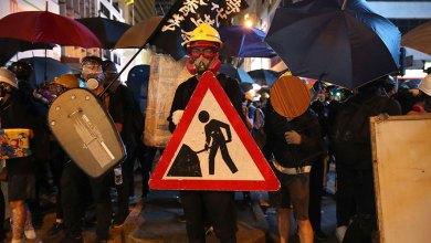 Photo of O problema de Hong Kong (e não só)