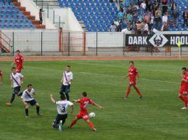 foto: btonline.ro