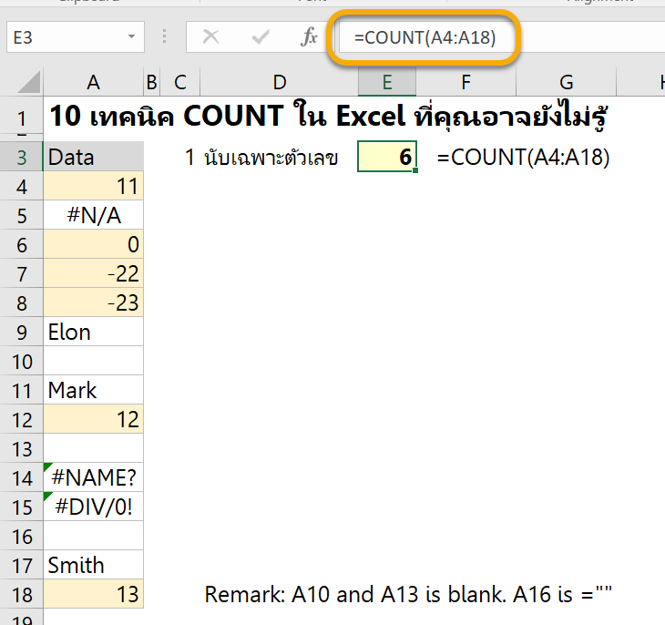 1_COUNTNumber
