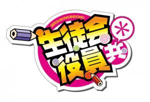 SYD2_logo