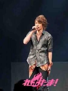 nobunaga_thefool_event_07