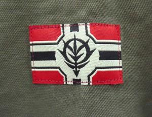 04-織りネーム公国軍旗