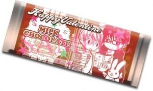 商品:オリジナルチョコレート