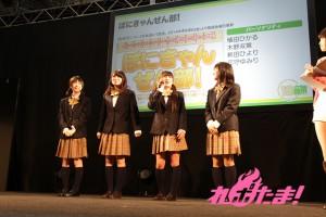 AJ_onsen_02