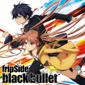 black bullet_JKT_shokai_s