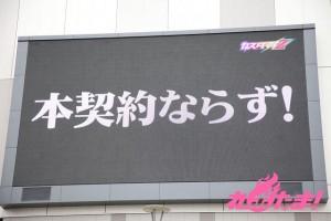 KZ_2014_6_15