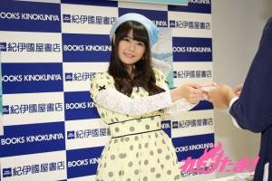 ayachi_owatashi_09