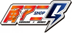 kado_ani_g_logo