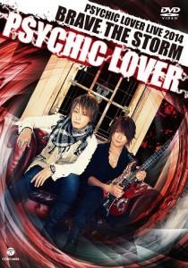 SL_DVD