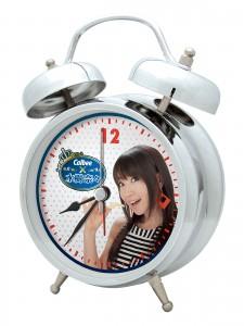 clock_0829