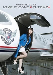FLIGHT_DVD_web