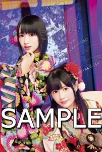 アニメイト_sample