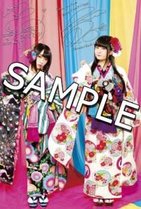 ソフマップ_sample