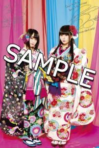 HMV_sample
